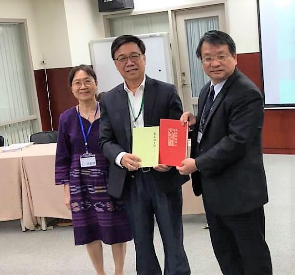 12/21何啟良教授發表《中國民國的「外交遺民」:從沈慕羽日記看程家驊在馬來亞》