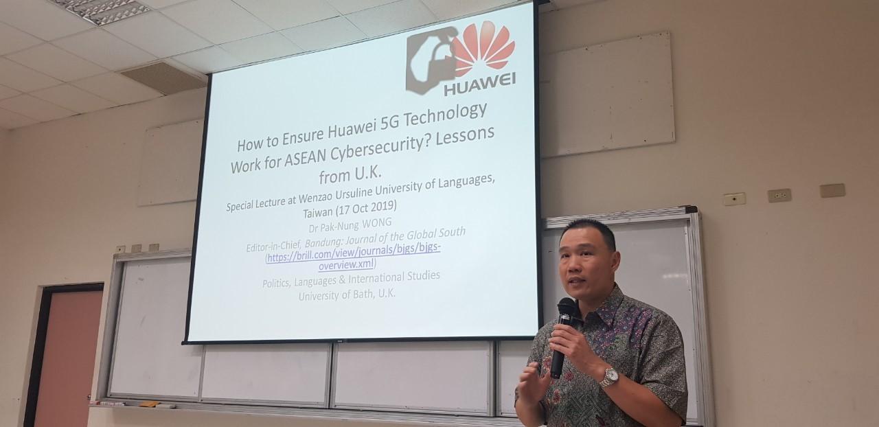 英國巴斯大學Pak-Nung Wong教授演講「如何確保華為5G技術有助於東協的資訊安全:英國經驗的啟示」